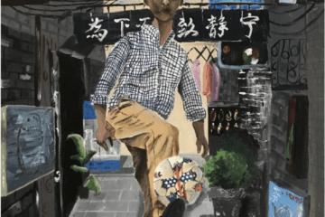 Artist Feature: Kaia Li '22